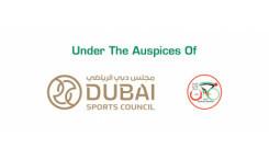 Dubai Sports Council & Cycle Federation