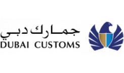 DUBAI CUSTOMS        جمارك دبي