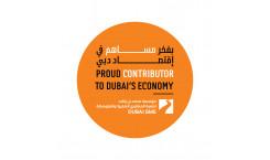 Mohammed bin Rashid Establishment for Small and Medium Enterprises