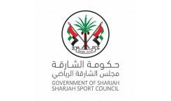Sharjah Sport Councl