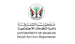 Social Service Department - Sharjah