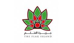 The Flag Island