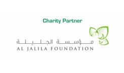 Al Jalila