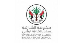 Sharjah Sport Council