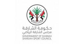 SHARJAH SPORTS COUNCIL