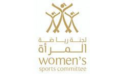 Women's Sports Committee